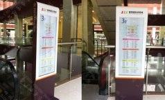 商场区域功能导视牌制作