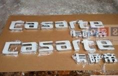 卡萨帝树脂字招牌制作