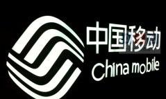 中国移动门店招牌树脂字制作