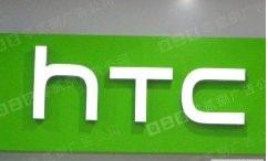HTC手机品牌树脂发光字招牌制作