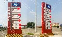 四川高速服务区导视系统制作